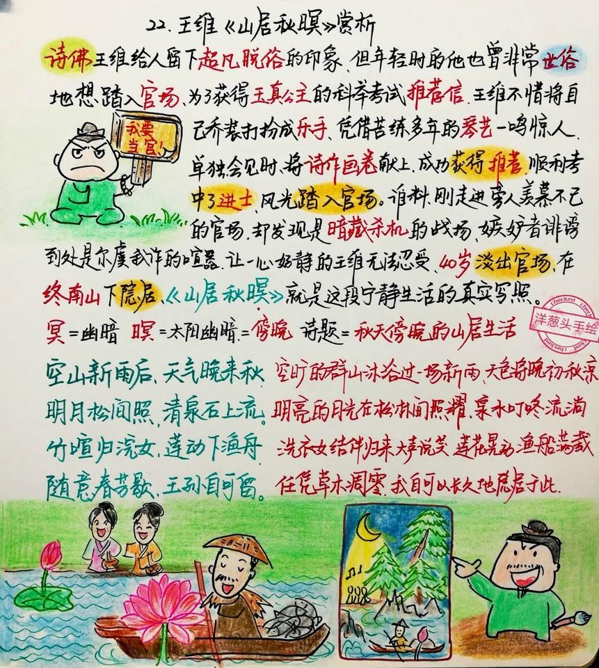 journal_insert_pic_1029538141