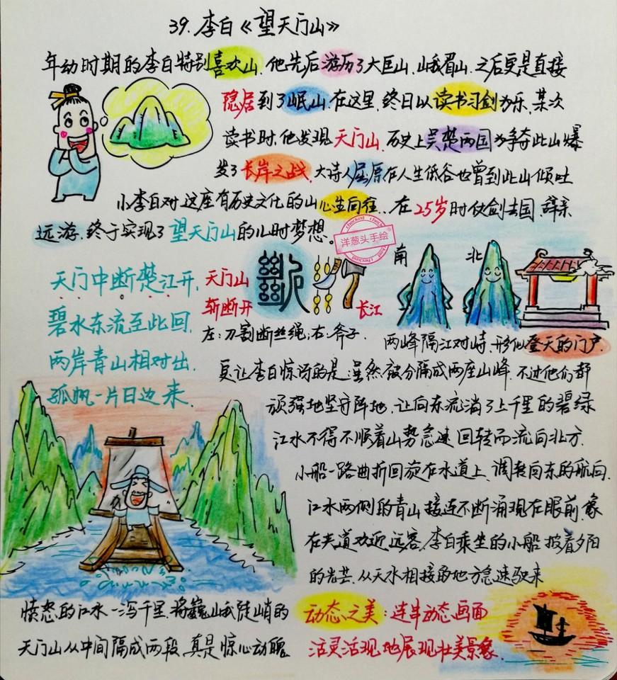 journal_insert_pic_1079441225