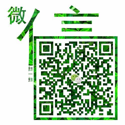 journal_insert_pic_1108435880
