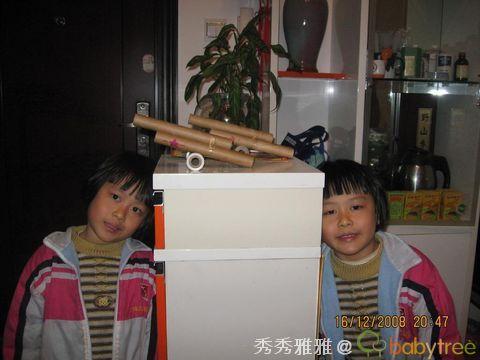 秀秀雅雅的宝宝树_玩转花花大世界_做玩具 017.jpg