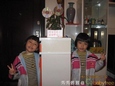 秀秀雅雅的宝宝树_玩转花花大世界_做玩具 009.jpg