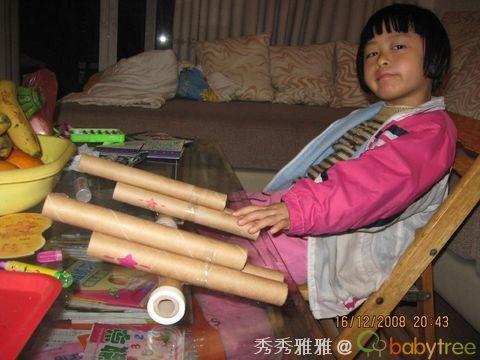 秀秀雅雅的宝宝树_玩转花花大世界_做玩具 015.jpg
