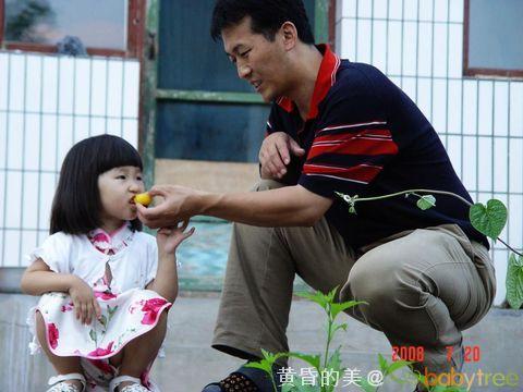 大男人和小女人的幸福片断
