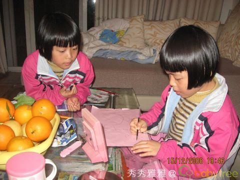 秀秀雅雅的宝宝树_玩转花花大世界_做玩具 001.jpg