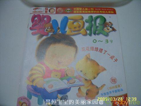 婴儿画报和卡片