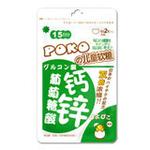 POKO葡萄糖酸钙锌儿童软糖30g