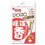 POKO吃饭香儿童软糖30g