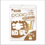 POKO牛初乳儿童软糖30g