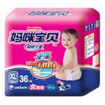 妈咪宝贝女婴用36片/包XL