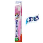 细齿洁精巧牙刷